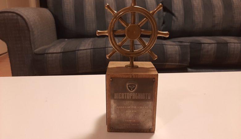 Kuvassa Ruoripalikka-kiertopalkinto